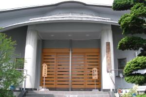 Ⅰ-4宮坂考古館
