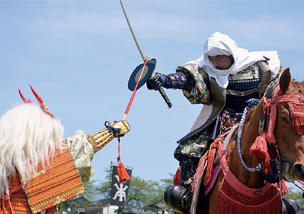 Yonezawa Uesugi Festival