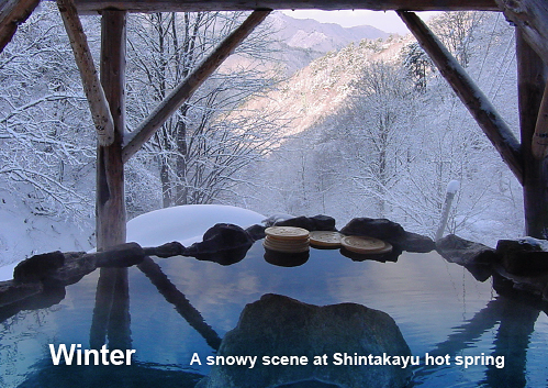 A snowy scene at Shintakayu hot spring
