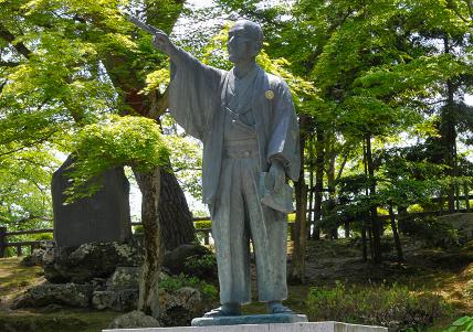 Yozan Uesugi